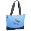 Indispensable Everyday Tote - Screen