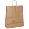 "Kraft Paper Brown Eco Shopping Bag – 15-3/4"" x 13"""