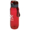 Trekker Tritan Sport Bottle - 28 oz.