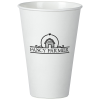 View Image 1 of 2 of Insulated Paper Travel Cup - 16 oz. - Low Qty
