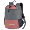 View Image 1 of 3 of Chic Cooler Backpack