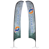 Indoor Razor Sail Sign - 17' - Two Sided
