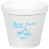 To Go Foam Container - 8 oz.