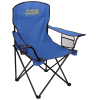Camp Folding Chair - 24 hr