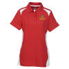 Under Armour Team Colorblock Polo - Ladies' - Embroidered