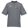 Under Armour Ultimate Short Sleeve Windshirt - Embroidered