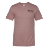 Gildan Performance Core T-Shirt - Men's - Heathers - Screen