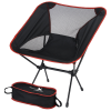 View Image 1 of 5 of Outdoor Folding Chair with Travel Bag