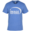 View Image 1 of 3 of Jerzees Snow Heather Jersey T-Shirt - Screen