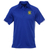 View Image 1 of 3 of Under Armour Corporate Rival Polo - Men's - Embroidered
