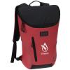 View Image 1 of 4 of Koozie® Rogue Kooler Backpack