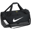 View Image 1 of 3 of Nike District 95L Duffel