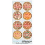 Stick Upz Memo Holder - Circles