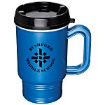 Insulated Cruiser Mug - 16 oz.
