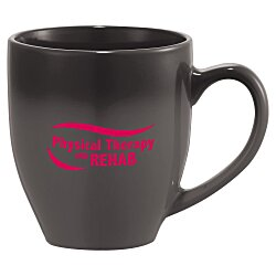 View a larger, more detailed picture of the Ombre Ceramic Mug - 12 oz