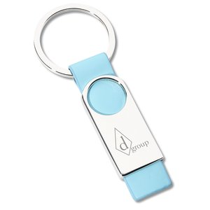 Rainbow Sherbert Key Tag Main Image
