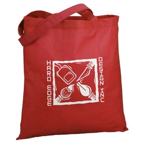 Recycled Simple Bag - Closeout Main Image