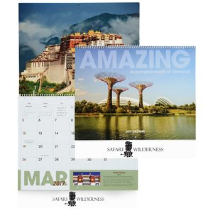 Amazing Accomplishments of Mankind Calendar Main Image
