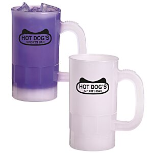 Mood Beer Stein - 14 oz. Main Image
