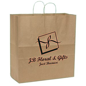 "Brown Kraft Recycled Paper Bag  - 18-3/4"" x 18"" - 24 hr Main Image"