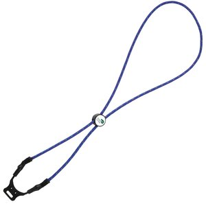 Dual-Use Power Cord Lanyard/Eyewear Retainer - Multi