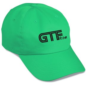 Price-Buster Cotton Twill Cap - Transfer Main Image