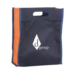 Recycled Mini Polypropylene Bag - Closeout