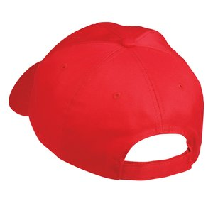 Price-Buster Cotton Twill Cap - Screen Image 2 of 2