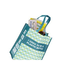 Jumbo PET Grocery Tote Image 3 of 3