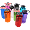 View Extra Image 1 of 2 of h2go bfree Wide Sport Bottle - 34 oz. - 24 hr