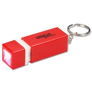 3D Flashlight Key Tag Image 2 of 2