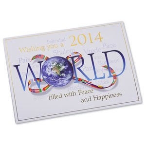 World Filled with Peace Calendar Greeting Card Image 2 of 2