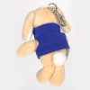 Wild Bunch Key Tag - Bunny Image 1 of 1