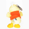 Wild Bunch Key Tag - Duck Image 1 of 1