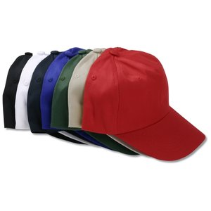 Polyester 5-Panel Cap - Screen Image 2 of 2