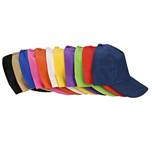 Lightweight Economy Cap - Full Color Image 1 of 2
