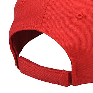 Valucap Poly Cotton Twill Cap Image 1 of 2
