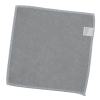 """View Extra Image 2 of 2 of Neptune Tech Cleaning Cloth - 5-1/2"""" x 5-1/2"""" - Seasonal Shades"""