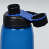 View Extra Image 2 of 2 of CamelBak Chute Mag Tritan Bottle - 32 oz. - 24 hr