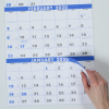View Extra Image 1 of 1 of Commercial 3-Month Wall Planner
