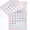 View Extra Image 1 of 1 of Almanac Wall Calendar - 17 inches x 11 inches
