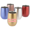 View Extra Image 1 of 1 of Imperial Stainless Wine Tumbler - 10 oz.