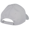 View Extra Image 1 of 1 of Mega Recycled PET Cotton Blend Cap