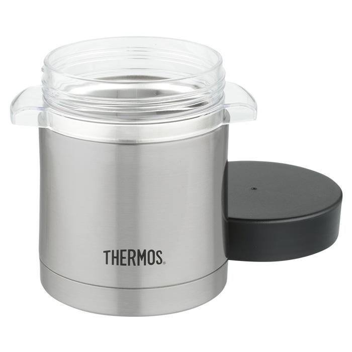 Thermos Sipp Food Jar - 12 oz