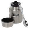 View Extra Image 2 of 2 of Thermos King Food Jar with Spoon - 16 oz.