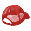 View Extra Image 1 of 3 of Trucker Mesh Back Cap with Face Mask Buttons