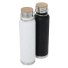 View Image 3 of 3 of Thor Vacuum Bottle - 24 oz. - Speckled
