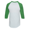 View Extra Image 2 of 2 of Augusta 3/4 Sleeve Baseball Jersey - Screen