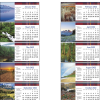View Extra Image 3 of 3 of Life's Little Instruction Book Desk Calendar