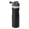View Extra Image 1 of 2 of Contigo Chug Chill Vacuum Bottle - 20 oz. - 24 hr